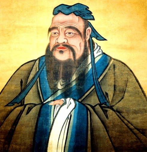 an analysis of the philosophy of confucianism in china The primary criticisms of confucianism are that it  main reason for china's  his philosophy of taoism taoism and confucianism share the same moral principle of .