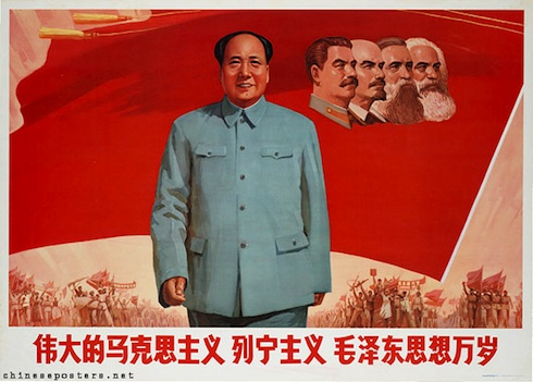 a history of how communism started in china Communist party, in china, ruling party of the world's most populous nation since 1949 and most important communist party in the world since the disintegration of the ussr in 1991 origins founded in 1921 by chen duxiu and li dazhao, professors at beijing univ, the early party was under strong comintern influence.