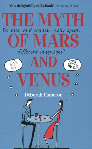 myth of venus and mars