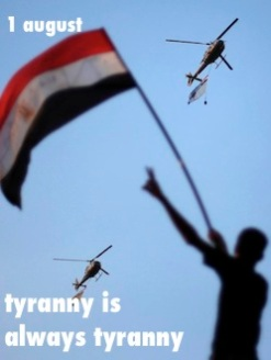 Egyptian military helicopters trailing national flags circled over Tahrir Square during a protest demanding that Egyptian President Mohamed Mursi resign in Cairo