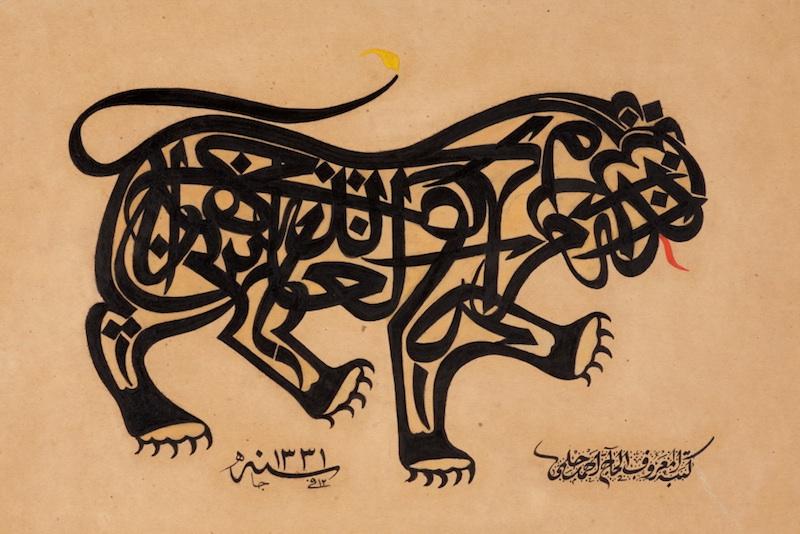 Islamic lion