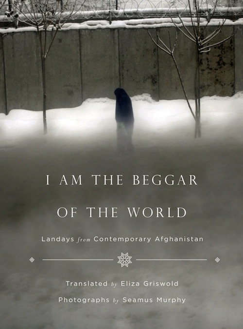 beggar of the world cover