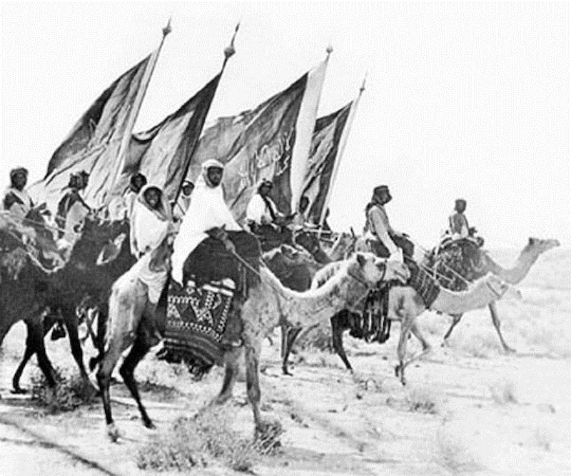 ibn saud forces