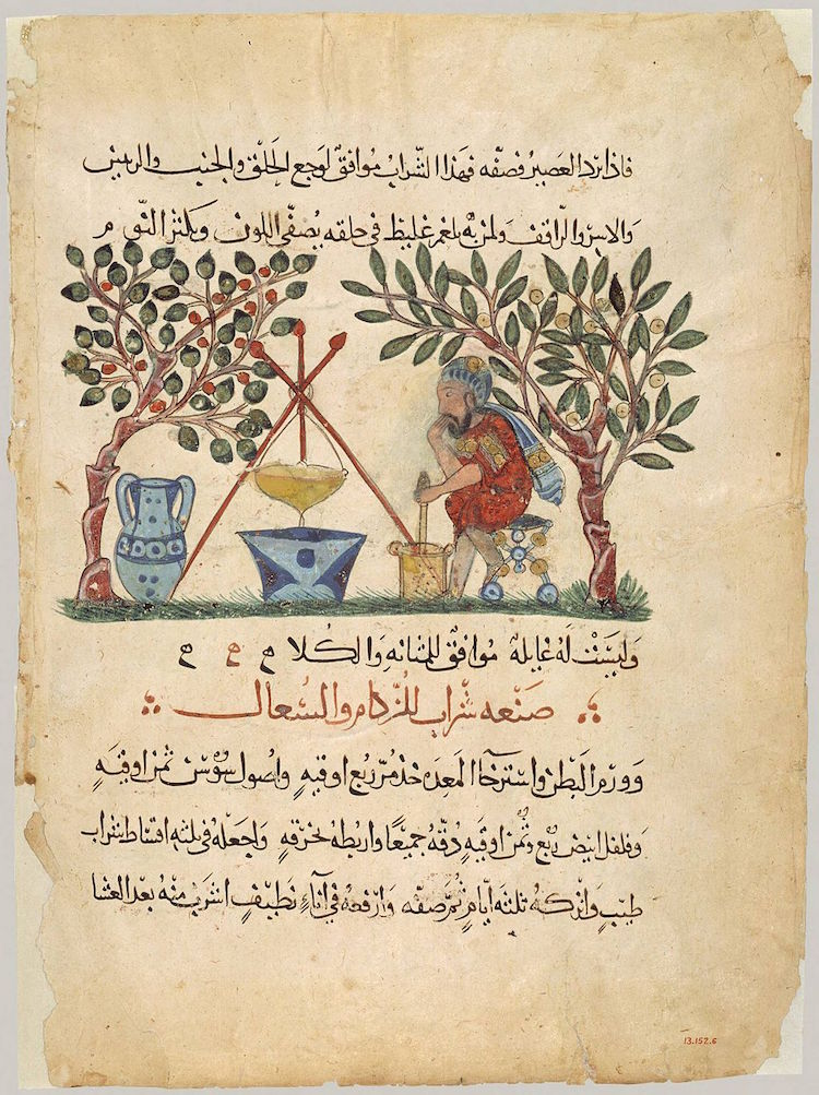 arab translation of materiam medica