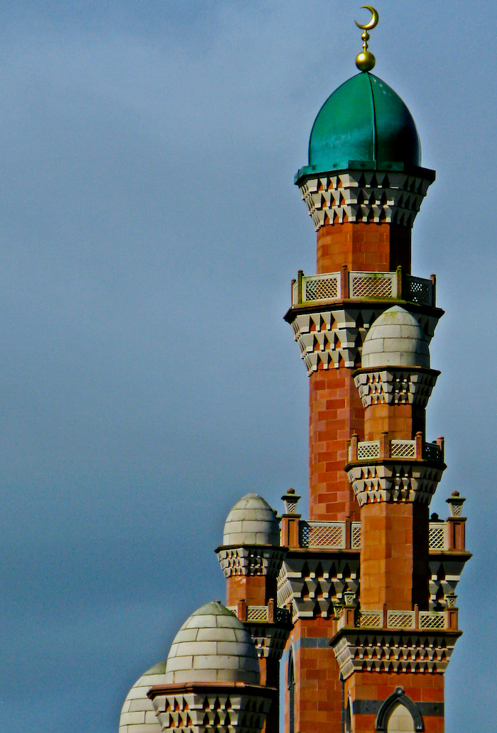 suffa tul mosque, bradford