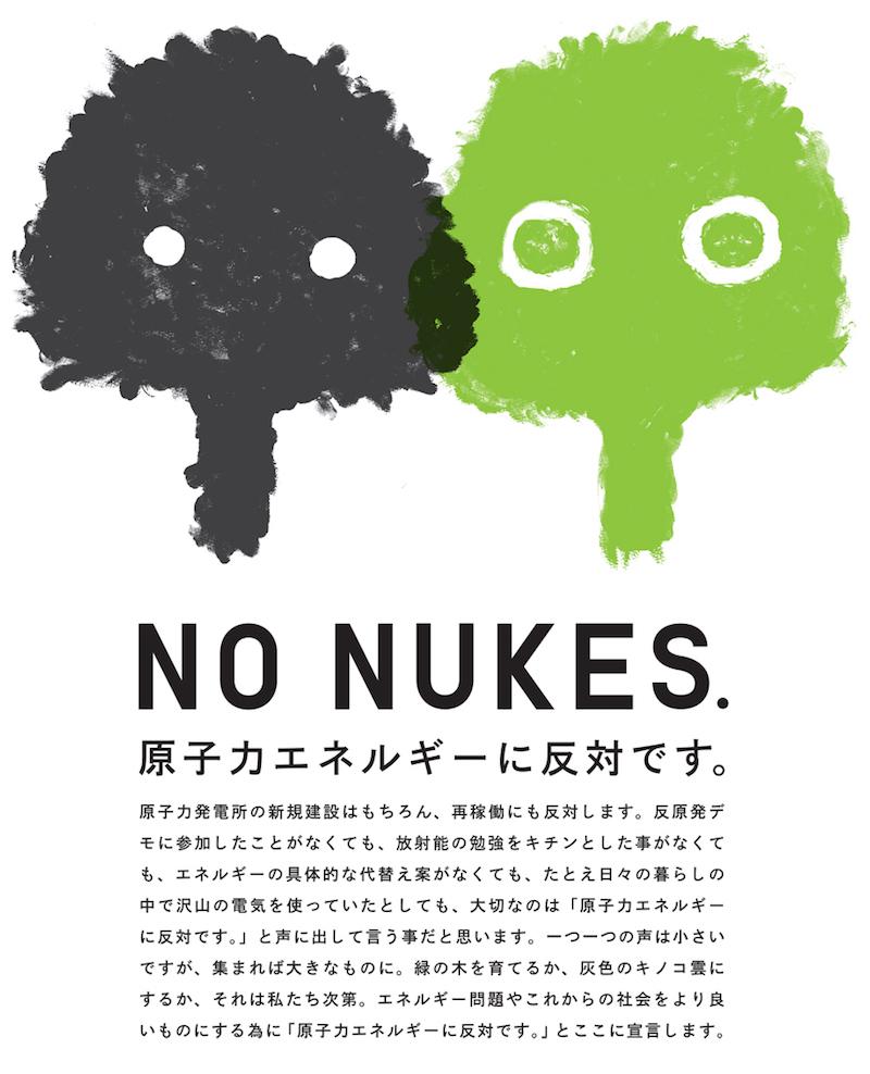 NoNukes_A3