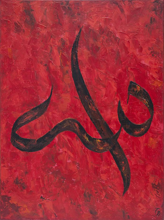 imran ashraf allah red