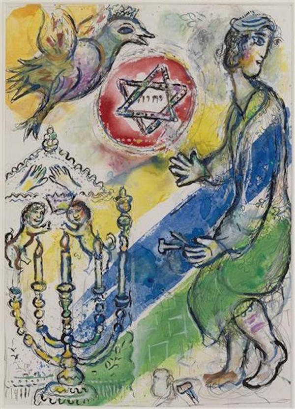 chagal exodus bezaleel and his two golden cherubim