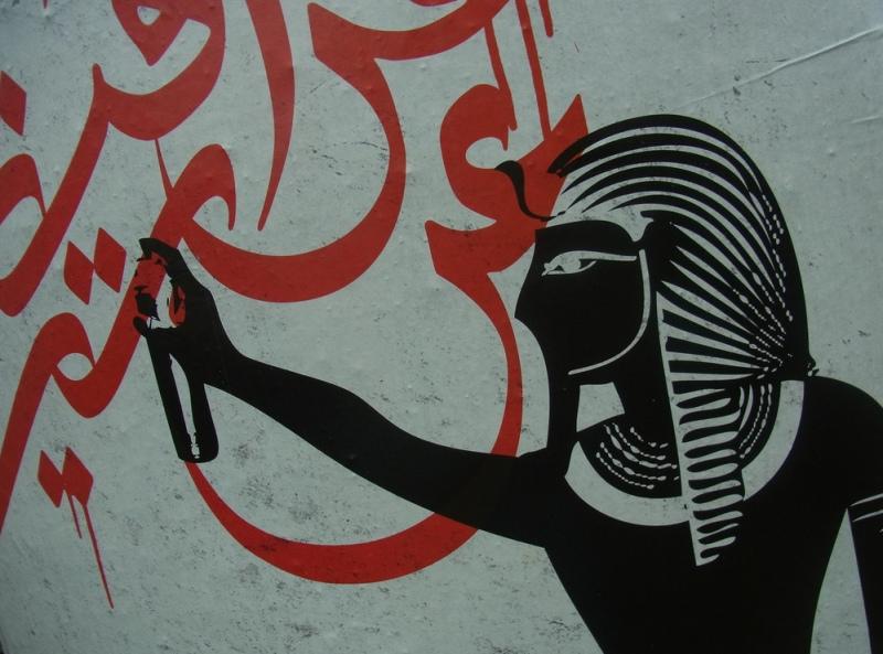 egypt street art