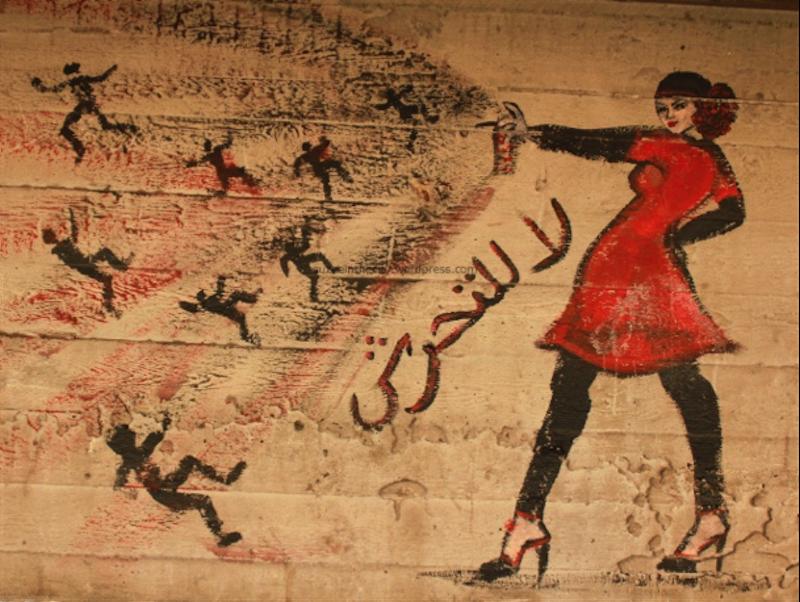 feminist wall art