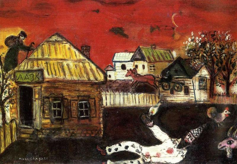 Marc Chagall Vitebsk Village Scene 1935-7