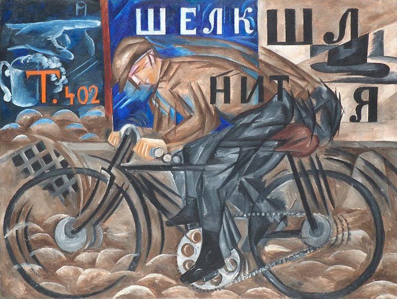 Natalia Goncharova The Cyclist 1913