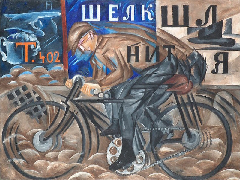 Natalia Goncharova The Cyclist 1913