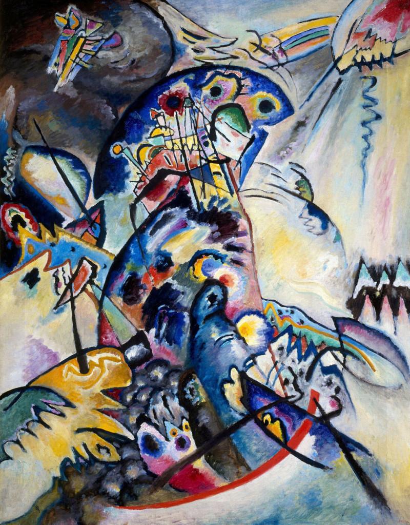 Vasily Kandinsky Blue Crest 1917