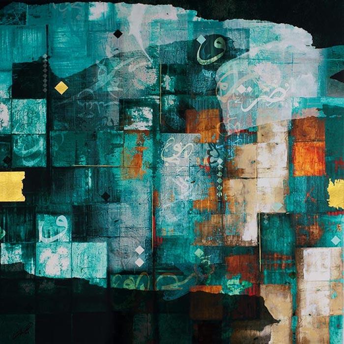 Helen Abbas Mosaic