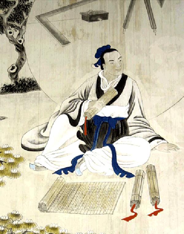 Mo Tzu 2