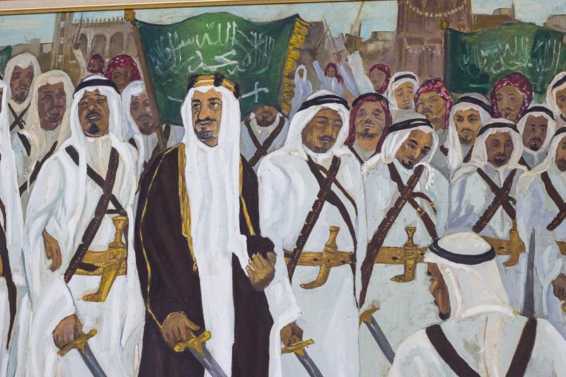 Saud King