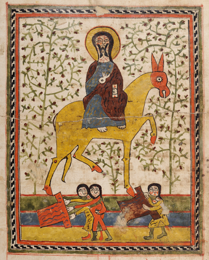 Eighteenth century Syriac Gospel